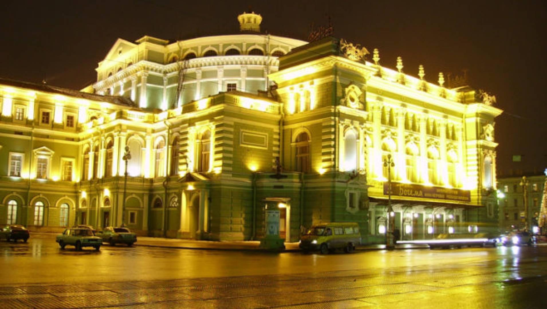 Торжественное открытие новой сцены Мариинского театра - Концерт