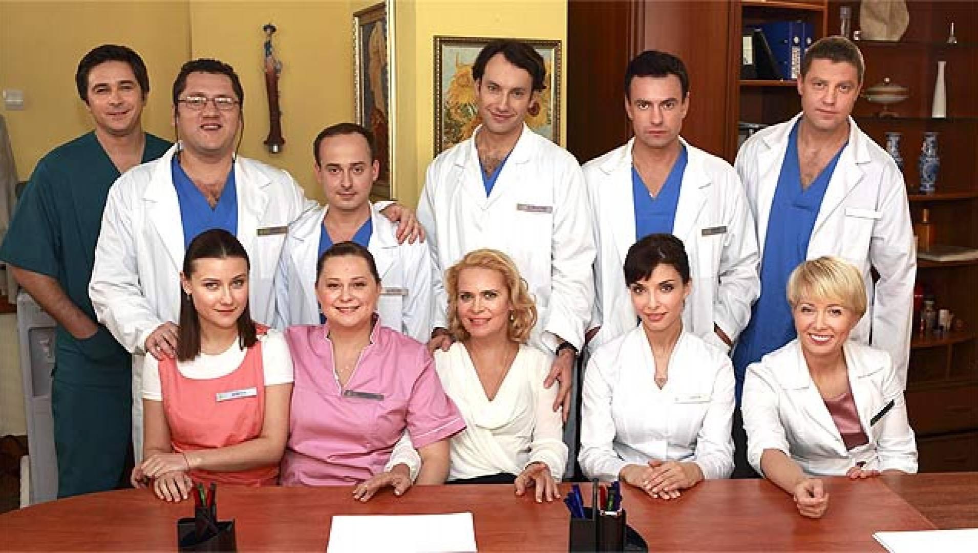 Женский доктор - 2 - Мелодрама, Сериал