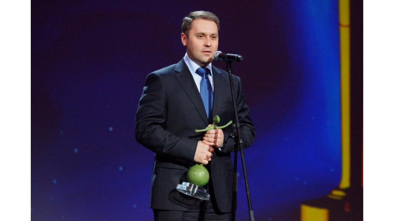 Золотой луч 2013