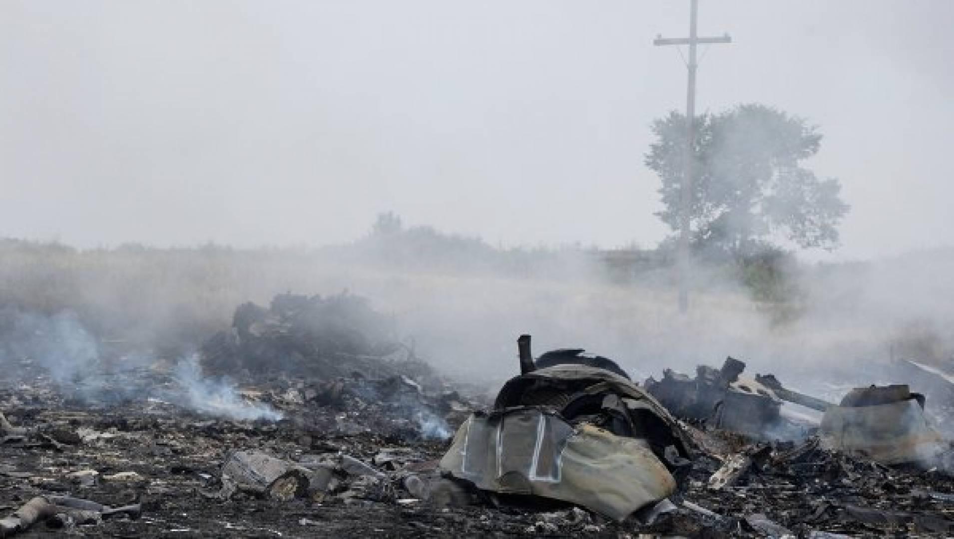Своими глазами. Самолет над Донецком - Документальная, Программа