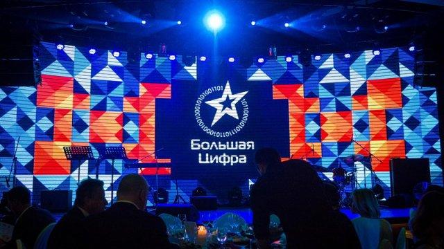 Телеканалы «Дом кино» и «Музыка Первого» объявлены лауреатами  национальной премии «Большая цифра»
