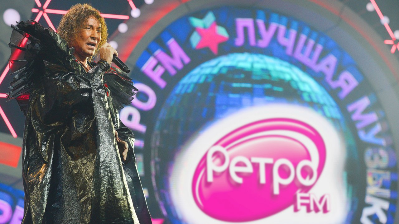 Легенды Ретро FM - ТВ-шоу