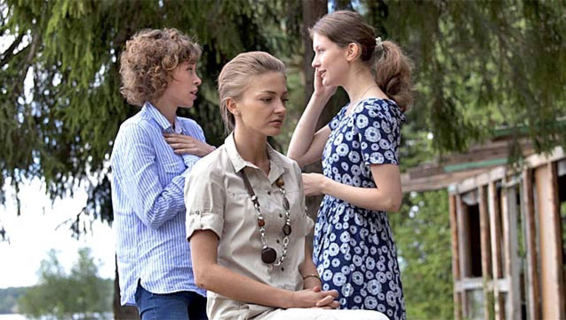 Взрослые дочери - Мелодрама, Сериал