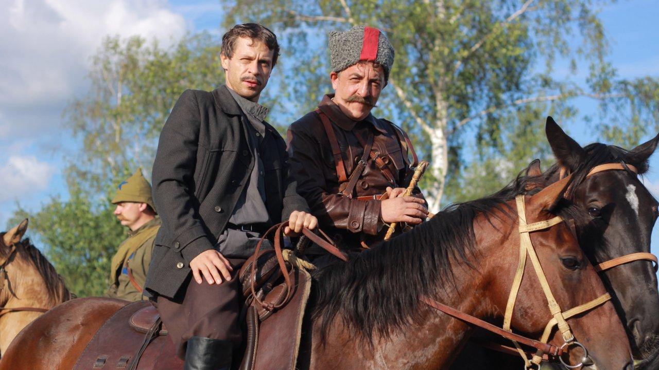 Красные горы - Военный, Драма, Сериал