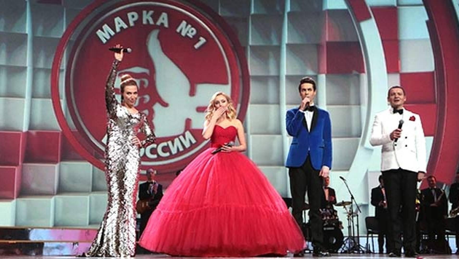 «Народная марка» в Кремле (2016) - ТВ-шоу