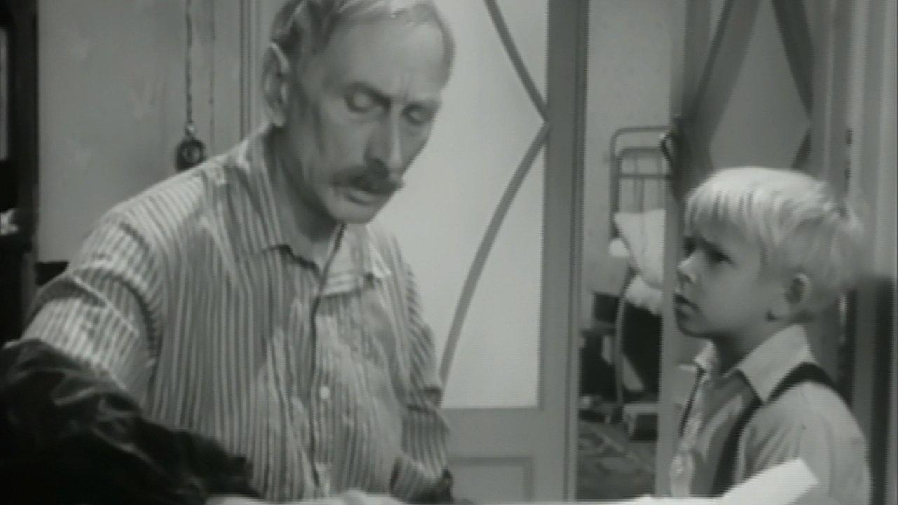 Серёжа - Киноповесть, Фильм