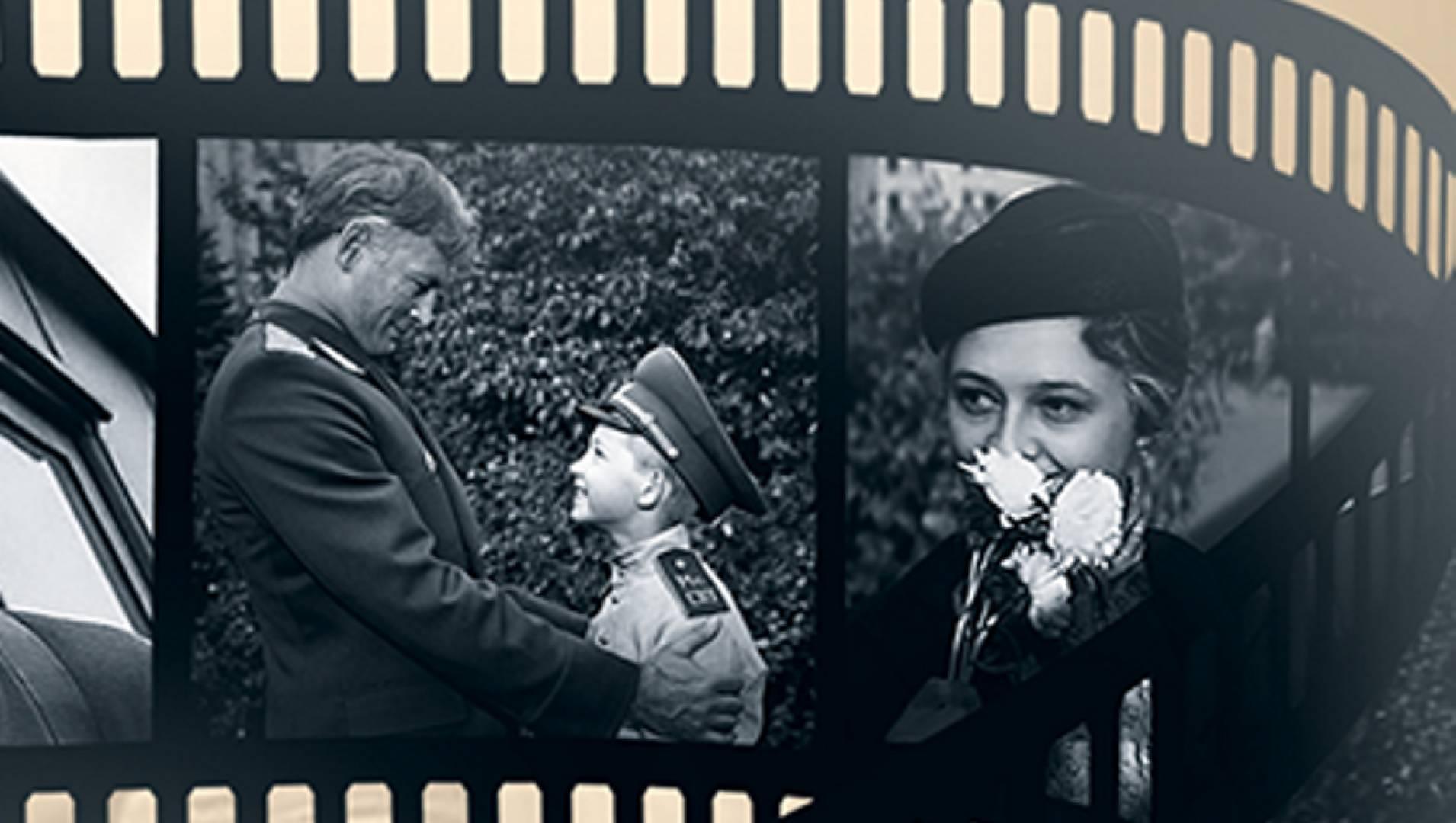 Концерт, посвященный 45-летию фильма «Офицеры» - Концерт