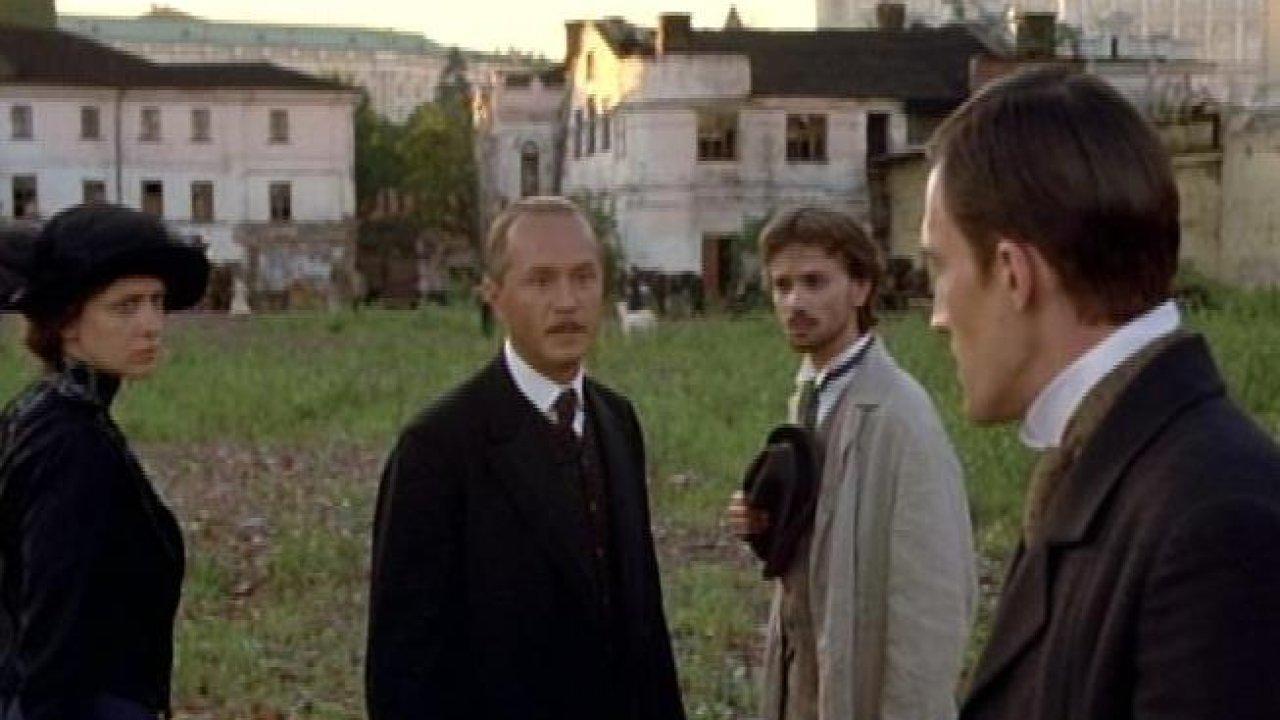 Всадник по имени Смерть - Исторический, Драма, Фильм