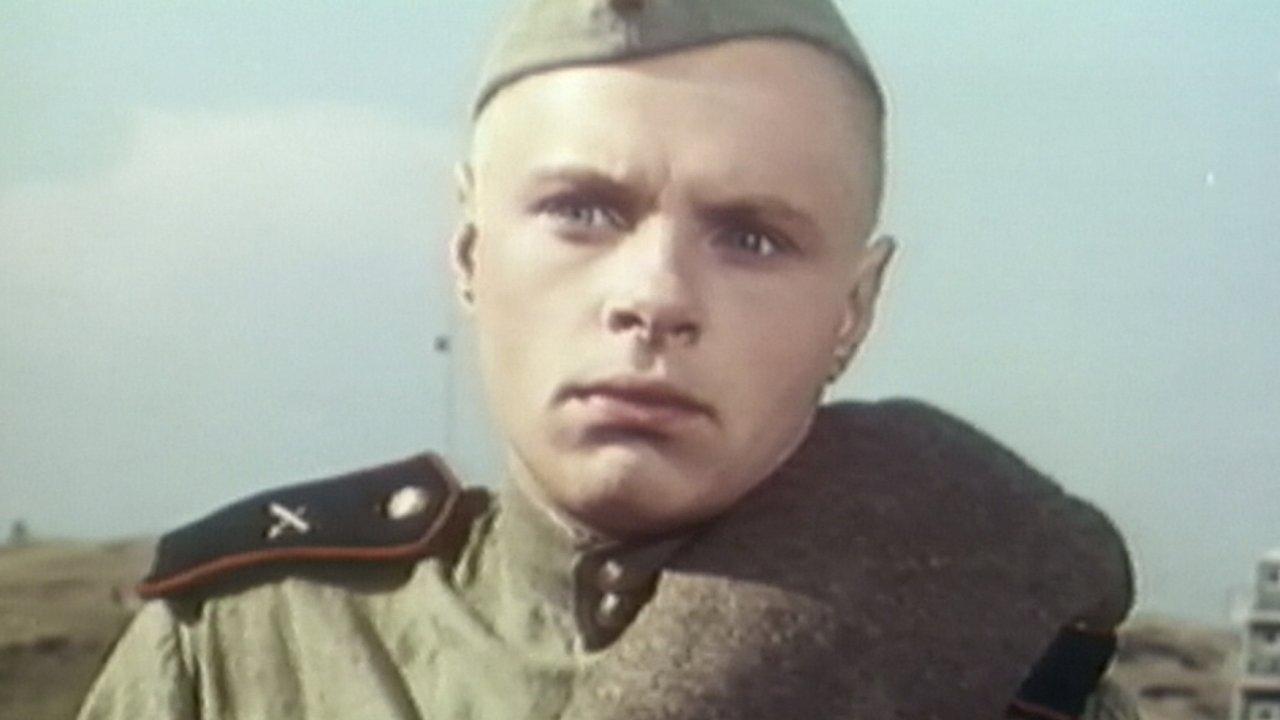 Солдат Иван Бровкин - Комедия, Фильм