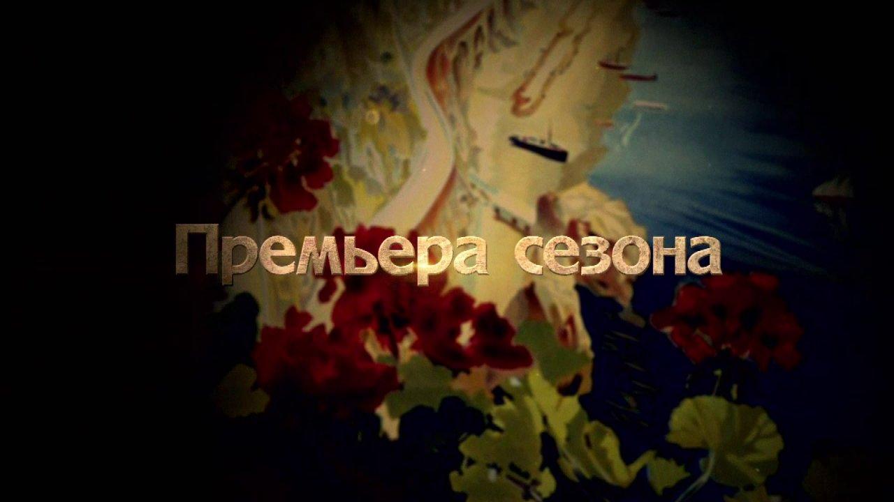 Тальянка - Драма, Фильм, Сериал