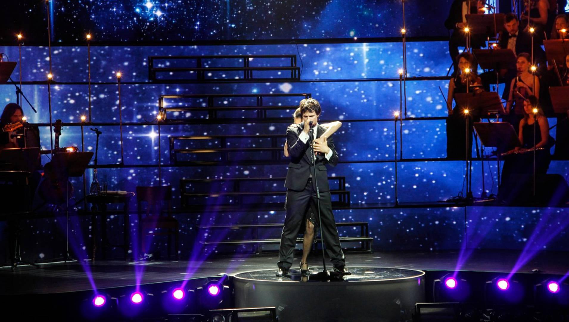 Большая мечта обыкновенного человека - Концерт