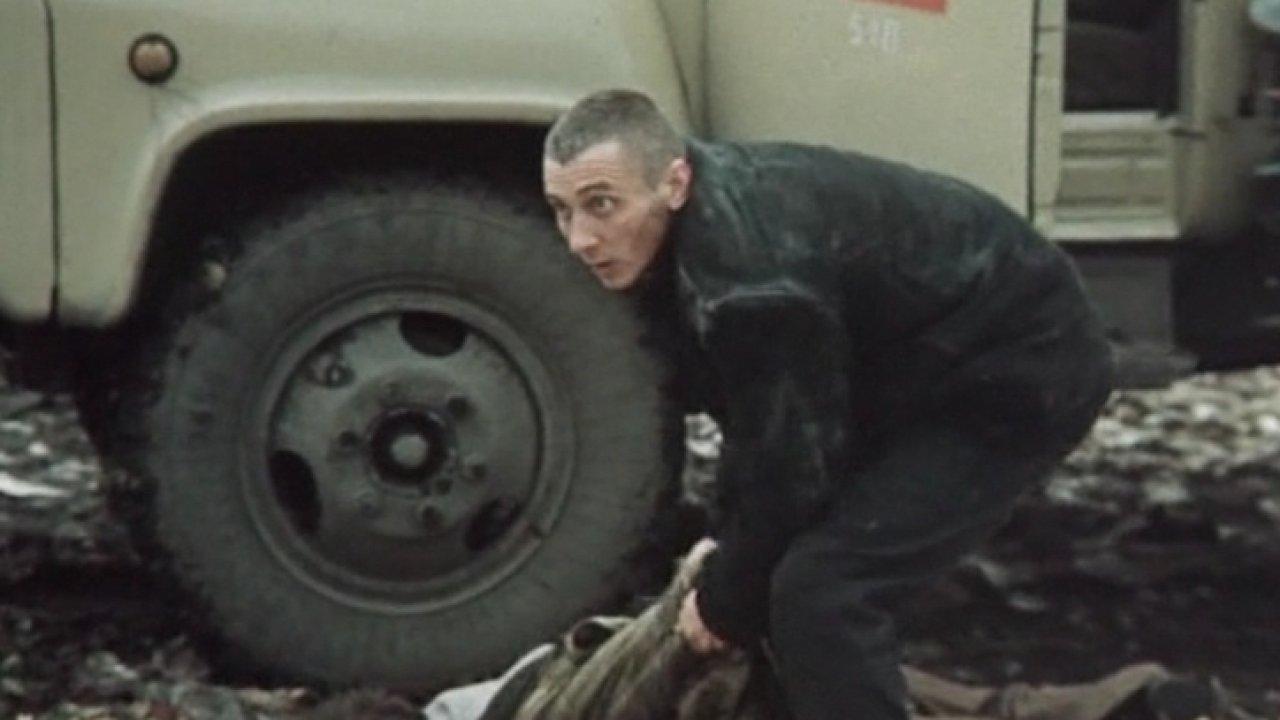Золотая мина - Детектив, Фильм