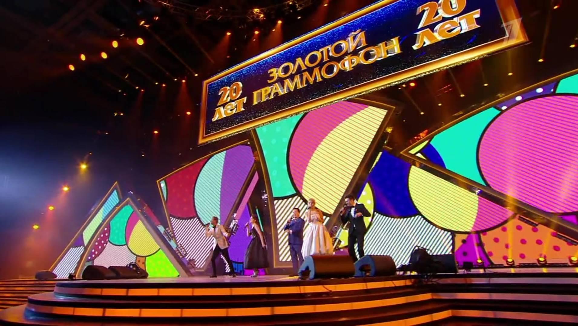 Церемония вручения народной премии «Золотой граммофон» (2016) - Концерт