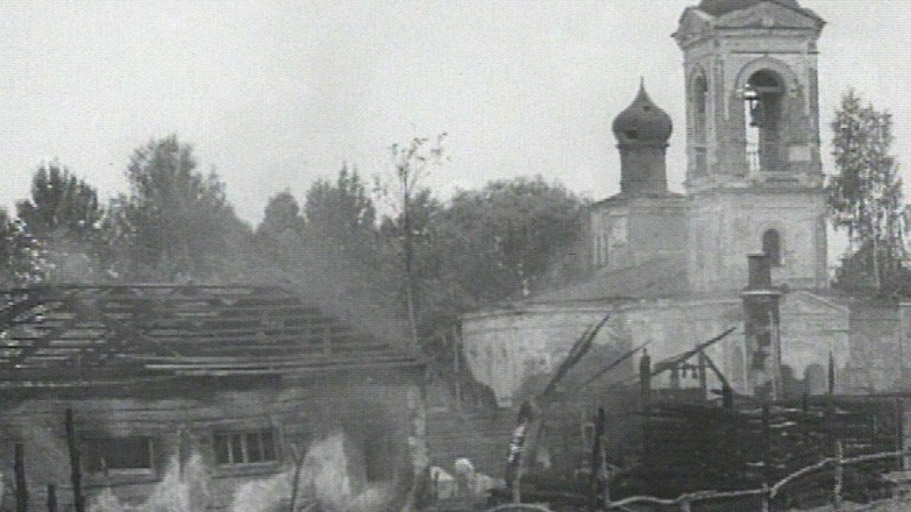 Спокойный день вконце войны - Драма, Фильм