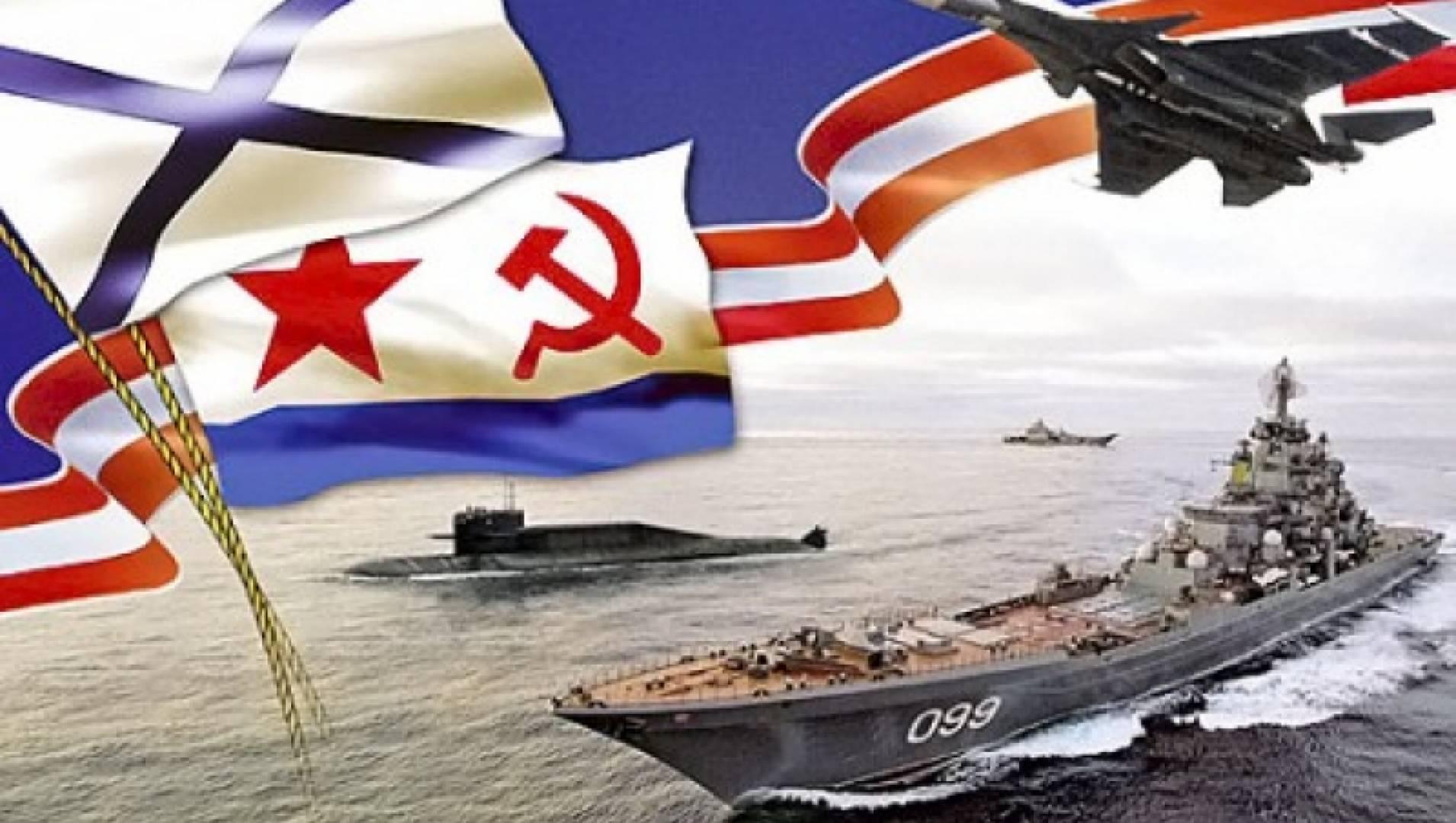 Концерт к Дню Военно-Морского Флота - Концерт