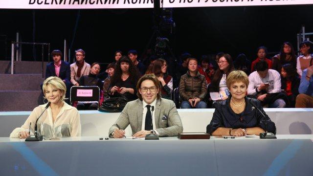 Андрей Малахов стал учителем русского!