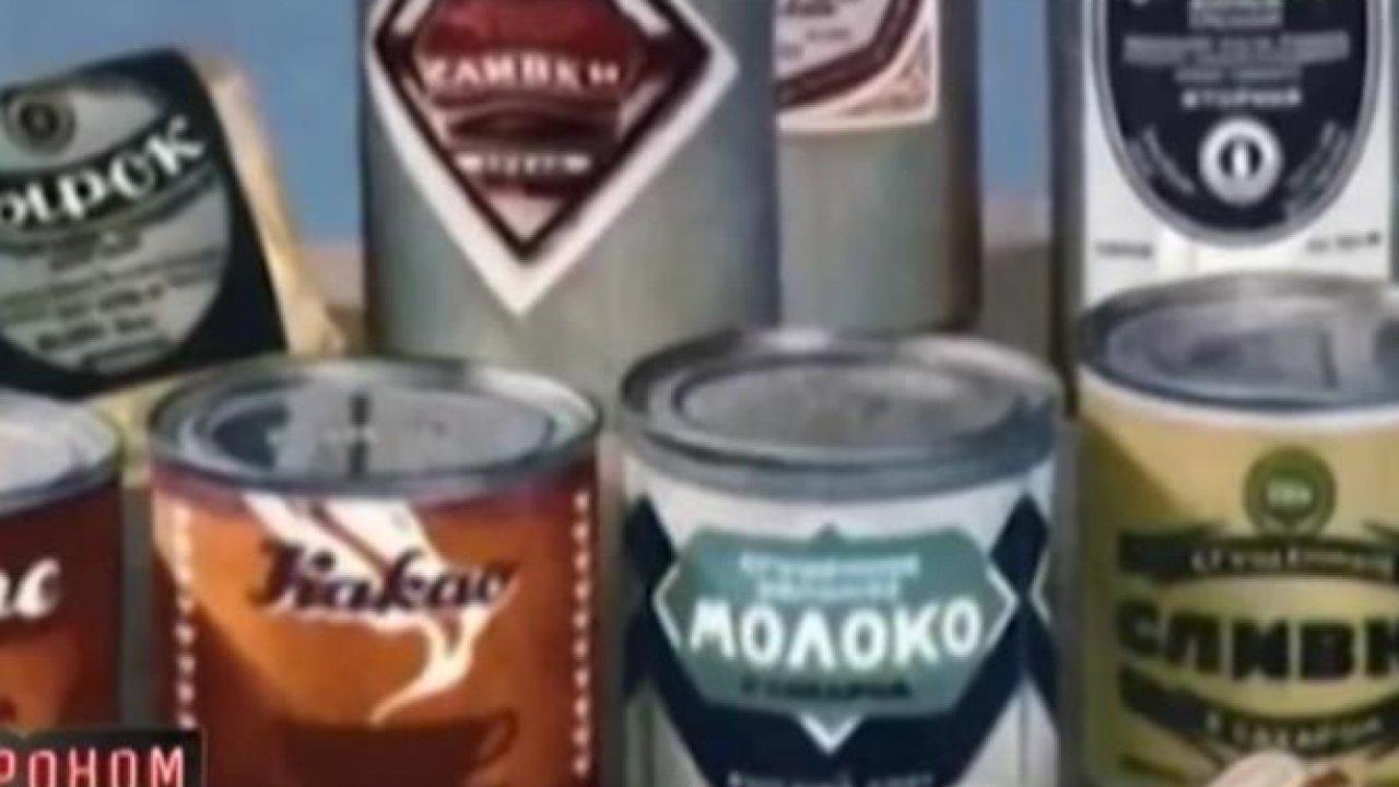 Судьба гигантов - Документальный фильм