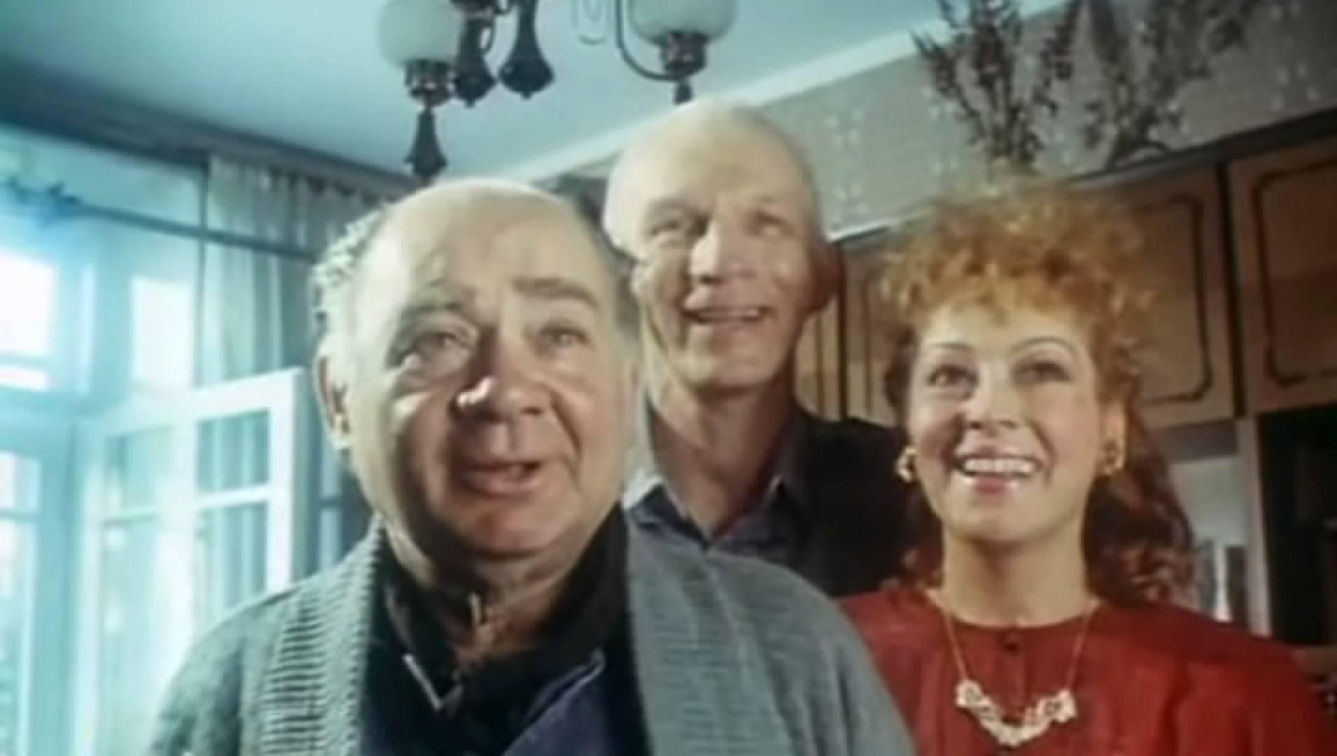Американский дедушка - Комедия, Фильм
