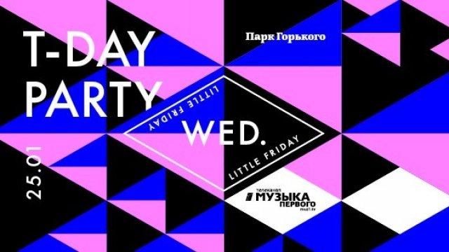 Телеканал «Музыка Первого» приглашает в Парк Горького  на вечеринку в честь Дня студента!