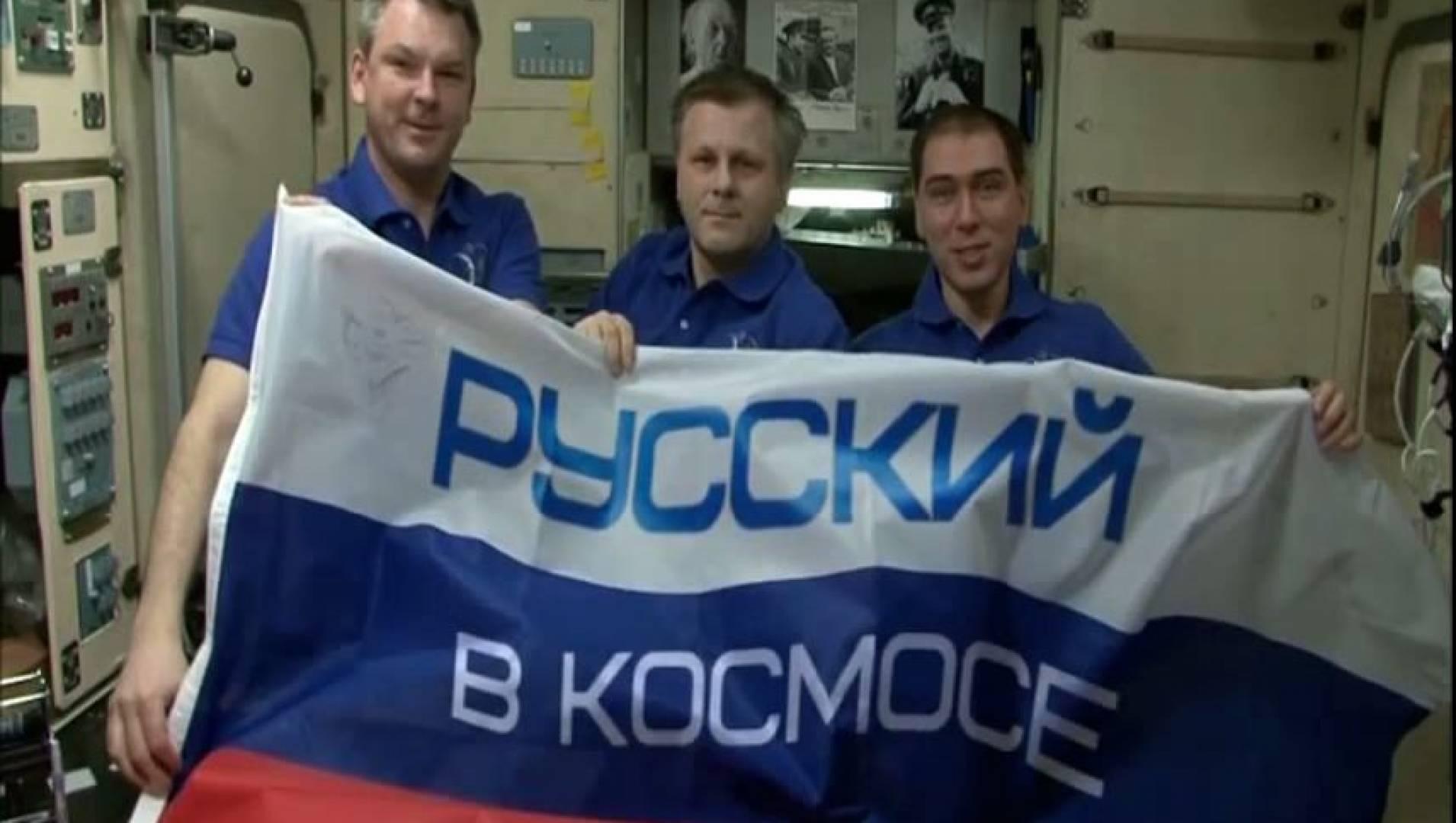 Русский в космосе - Документальный фильм