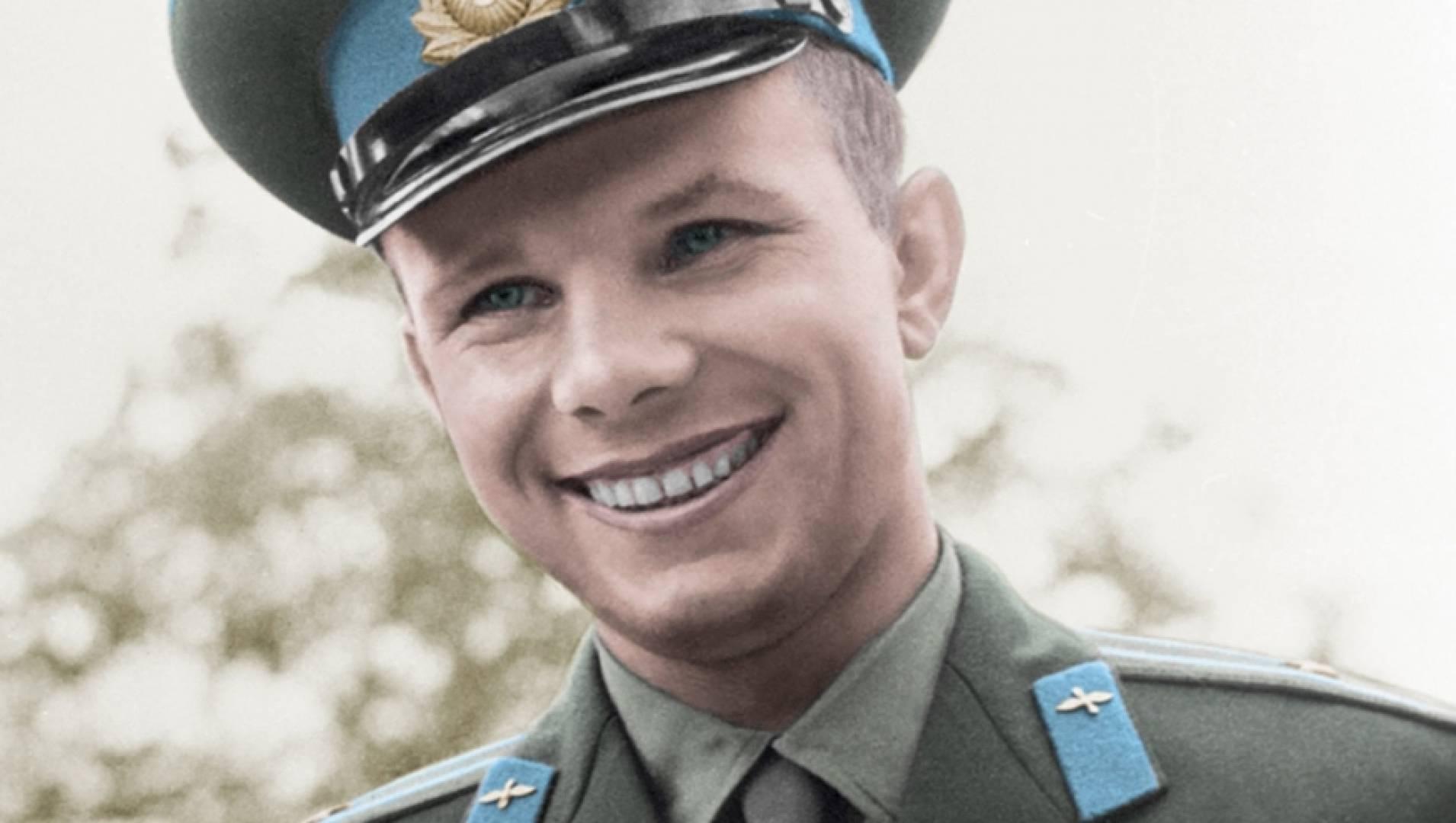 Гагарин - Документальный фильм