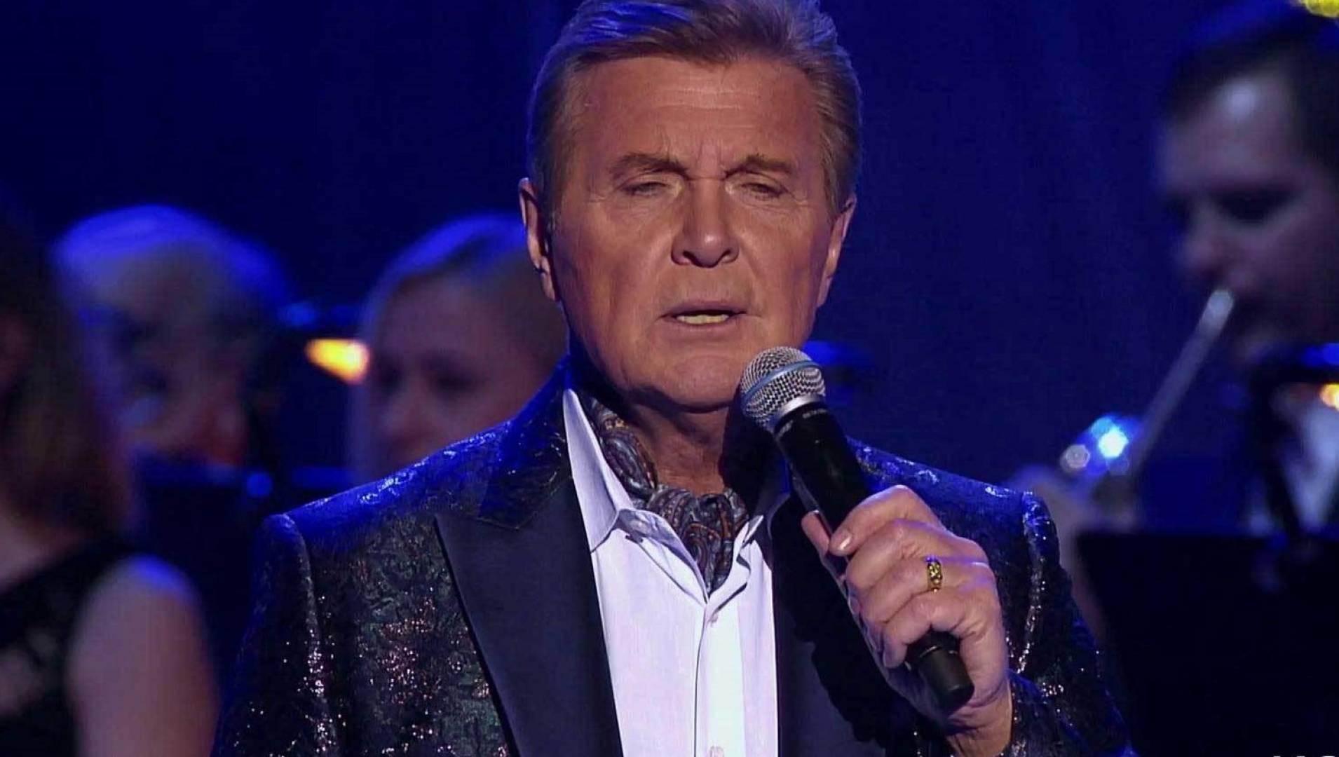 Юбилейный концерт Льва Лещенко в Государственном Кремлевском дворце - Концерт