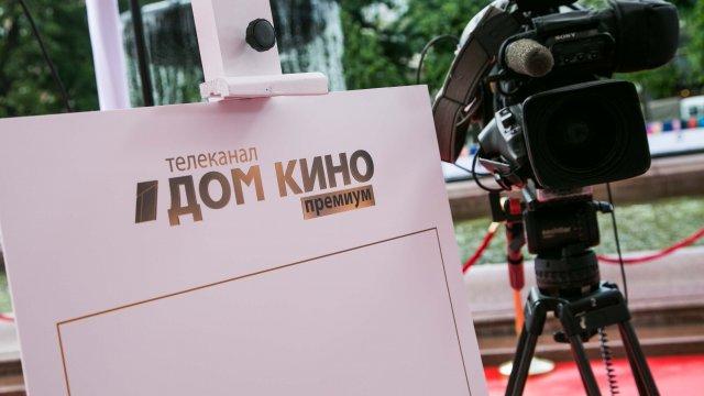 """Телеканал """"Дом кино Премиум"""": звёзды ответили на 100 вопросов о кино на 39-м Международном московском кинофестивале"""