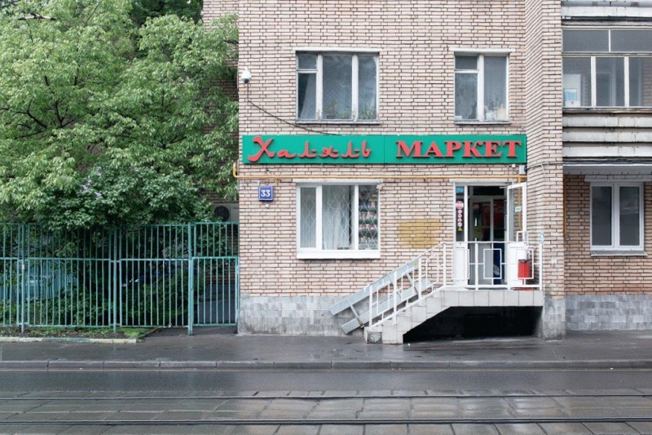Ул. Гиляровского, 33. Фото: Александра Карелина