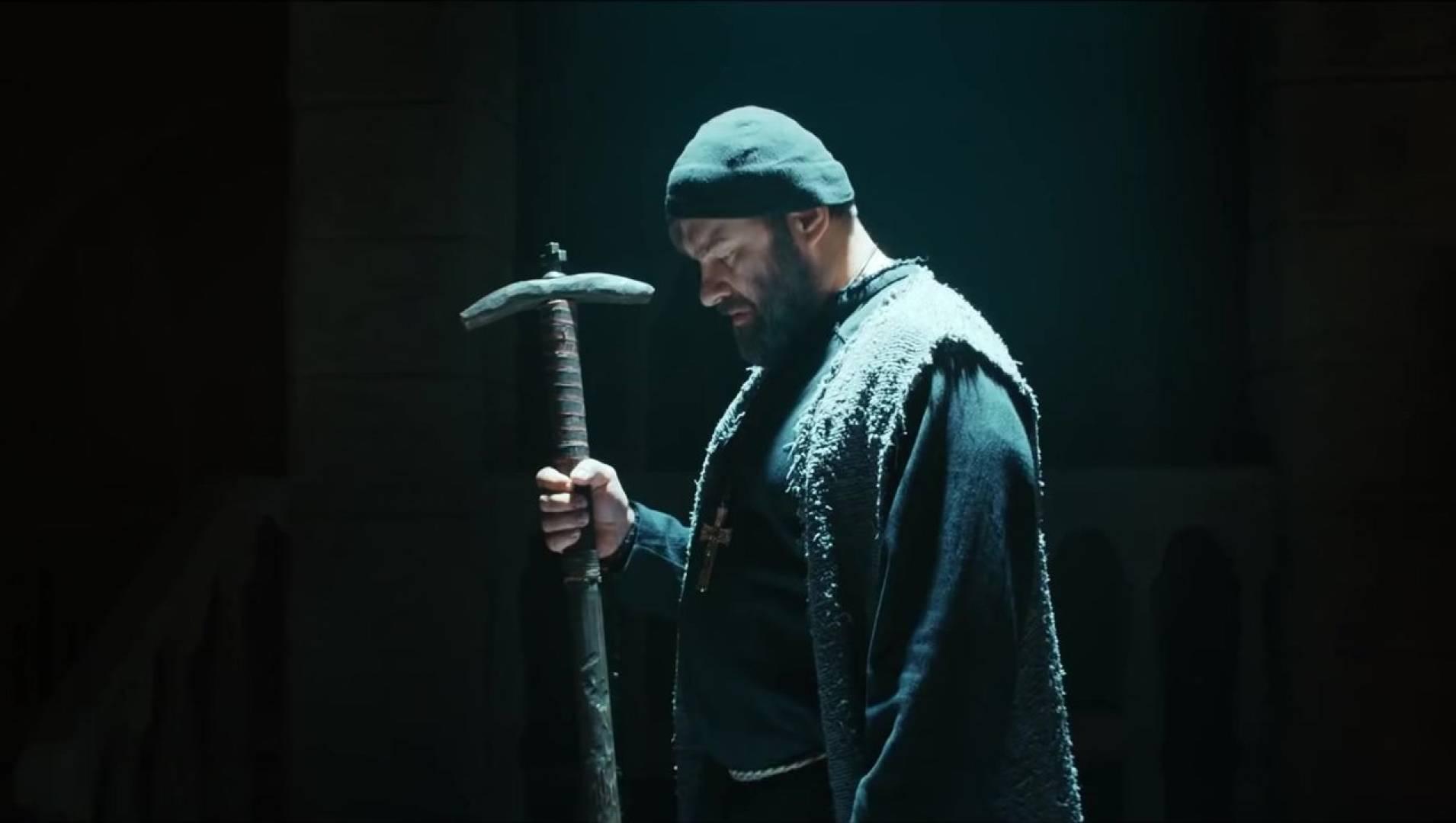 Вурдалаки - Ужасы, Фильм
