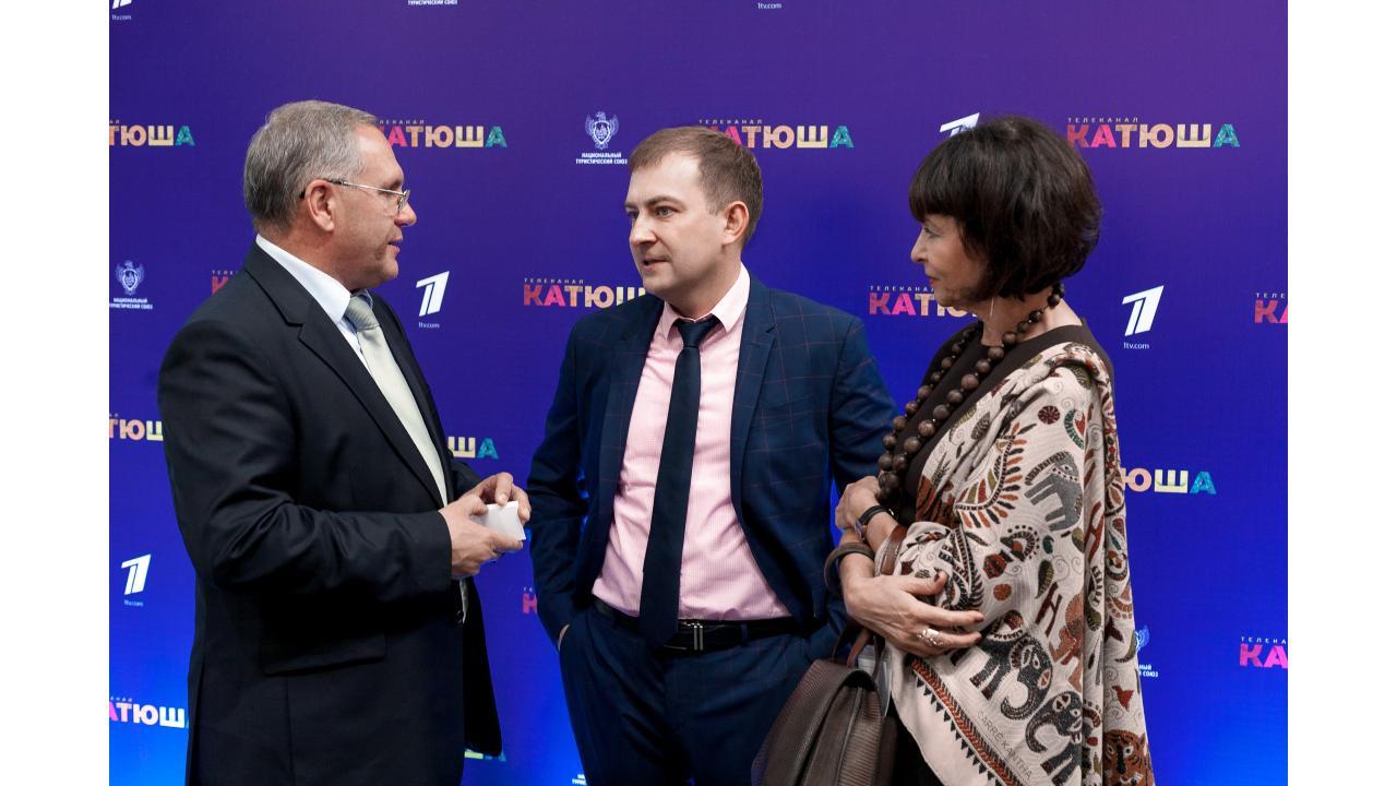 Сотрудничество телеканала «Катюша» с Национальным туристическим союзом
