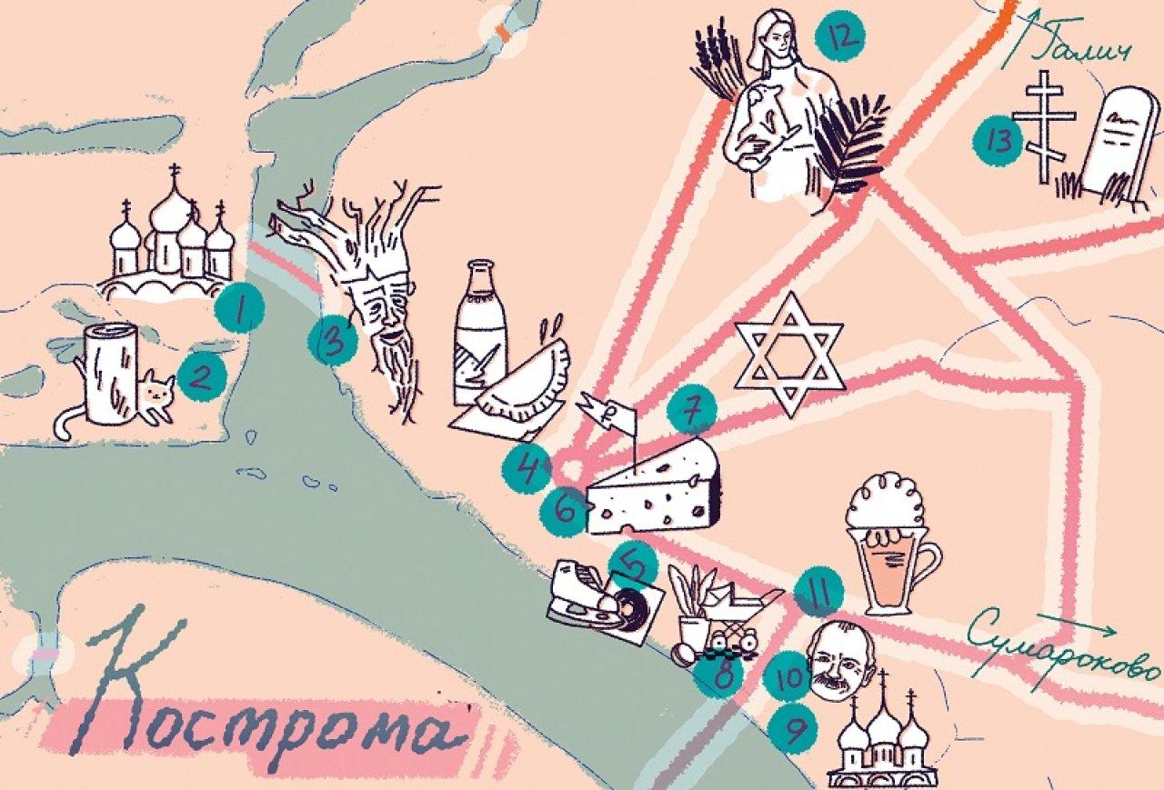 Иллюстрация: Екатерина Зенина