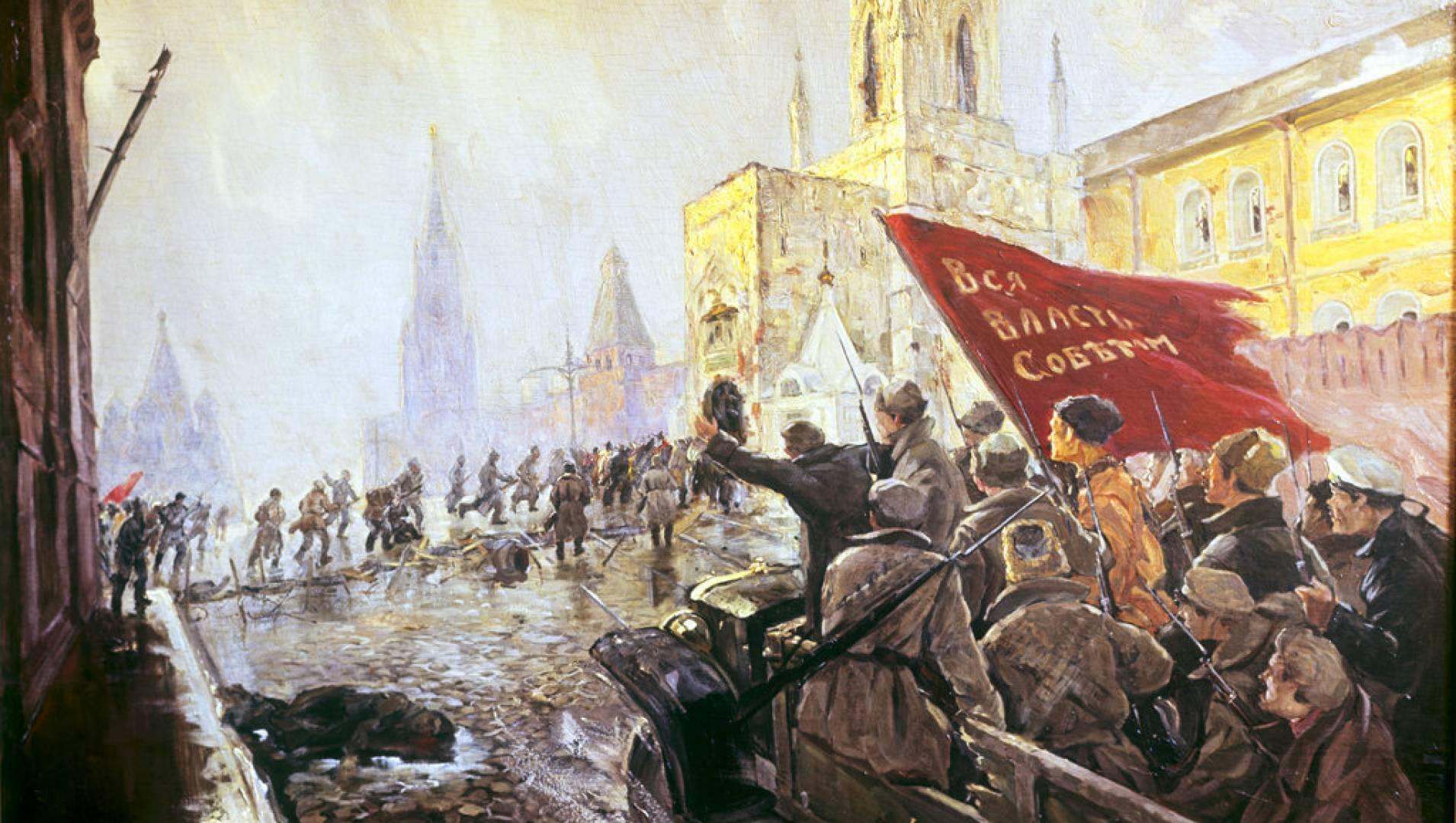 Подлинная история русской революции  - Документальный фильм
