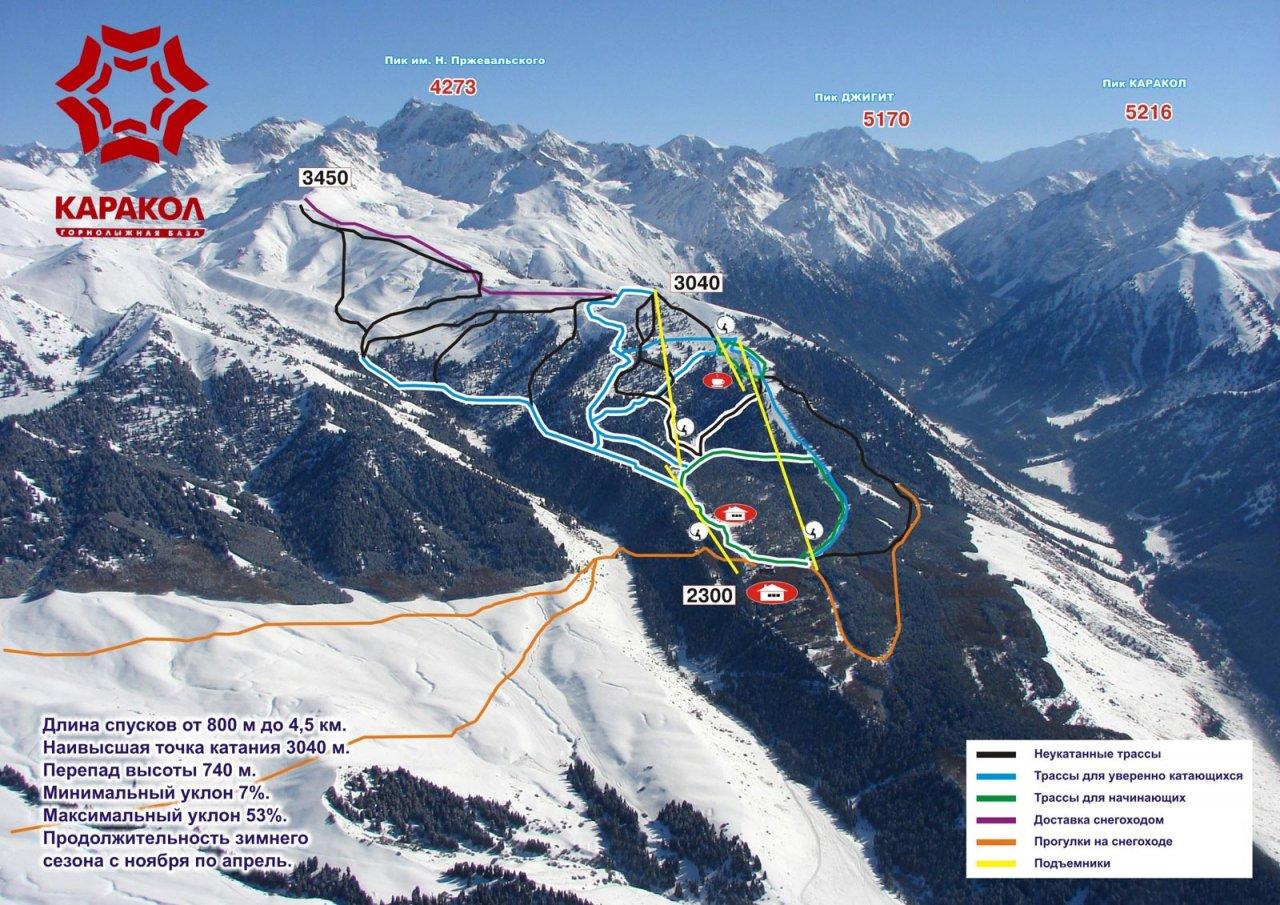 Карта склонов «Каракола». Фото: karakol-ski.kg
