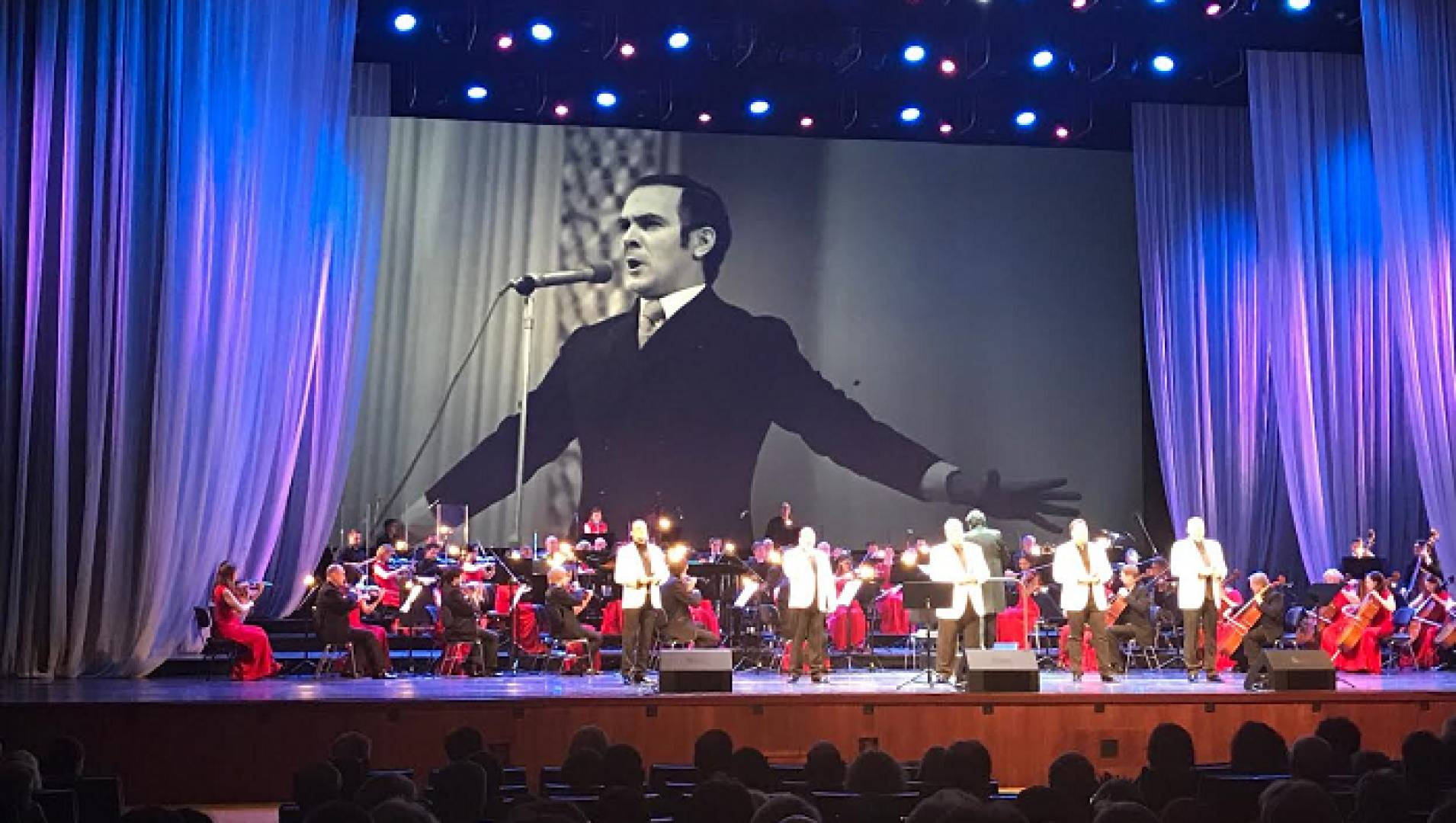 Концерт, посвященный 75-летию Муслима Магомаева - Концерт