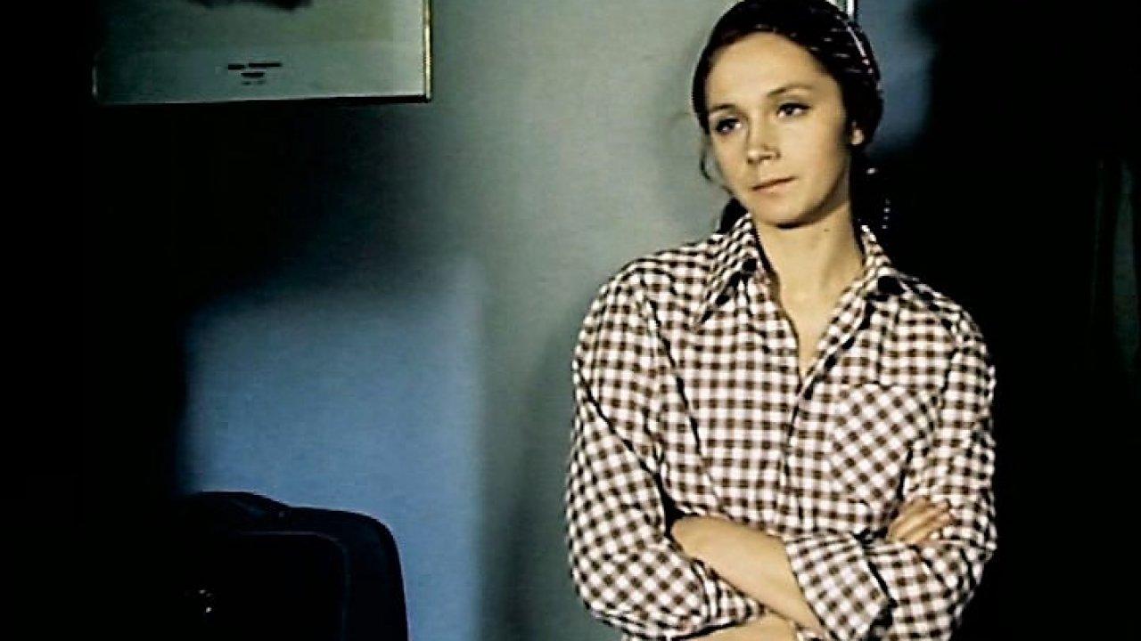 Странная женщина - Мелодрама, Фильм