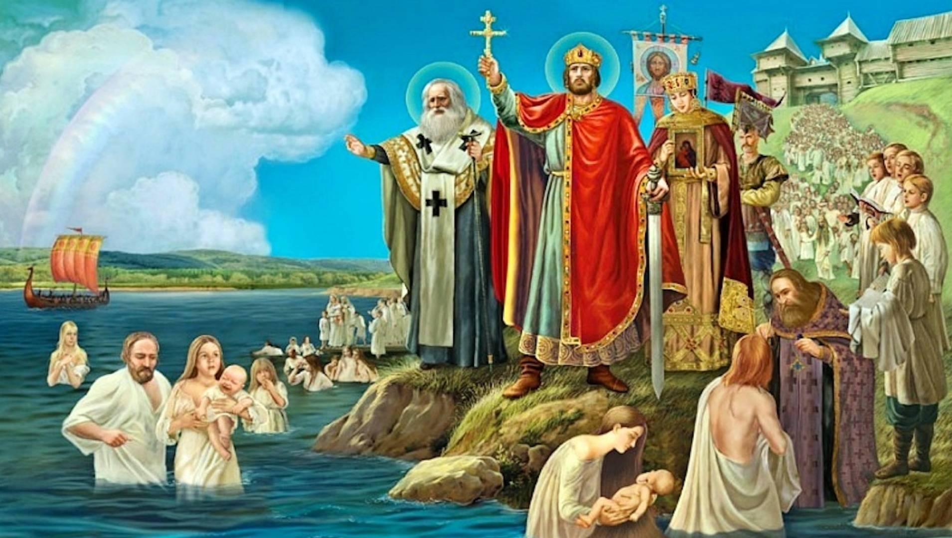 Крещение Руси - Документальный фильм