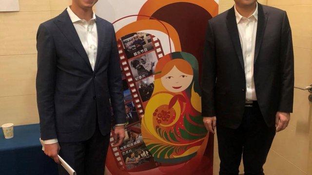 Телеканал «Катюша» принял участие в конференции для дистрибьюторов компании CTV STVP в Китае