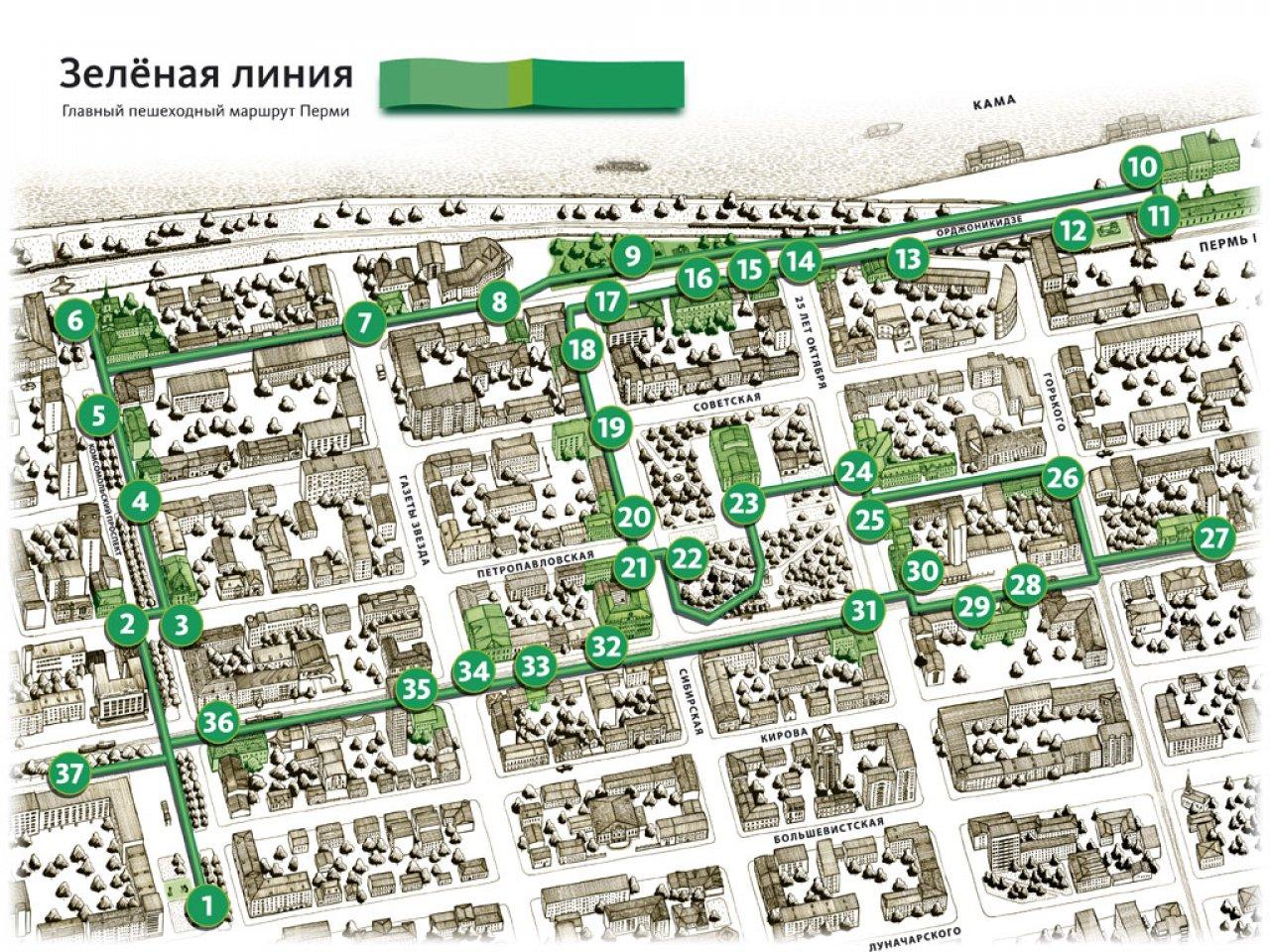 Карта маршрута «Зелёная улица» в Перми