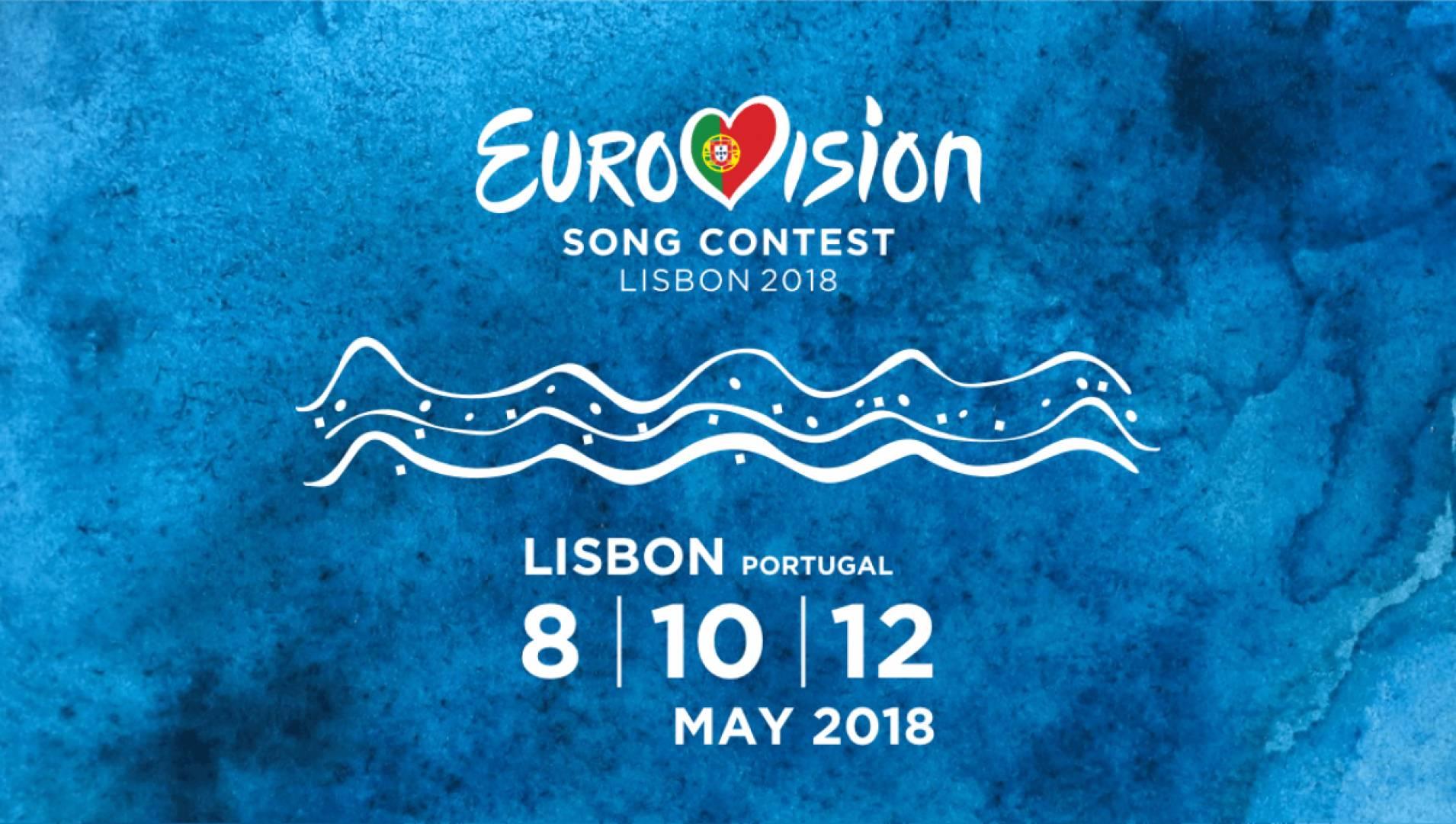 Евровидение 2018 - Музыкальная, Программа