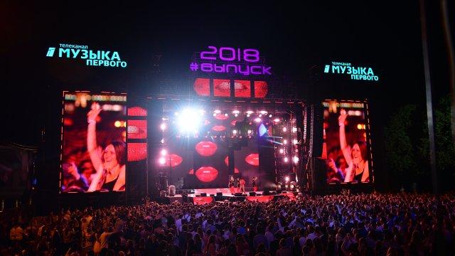 Телеканал «Музыка Первого» и Департамент культуры города Москвы подарили выпускникам праздничный концерт в Парке Горького!