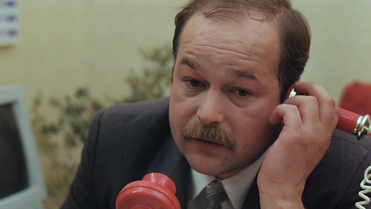 Америкэн бой - Боевик, Фильм