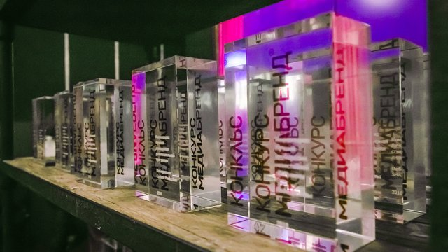 Телеканалы «Цифрового Телесемейства» Первого канала — обладатели пяти наград конкурса «Медиабренд-2018»