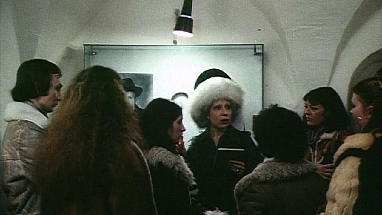 Тема - Драма, Фильм