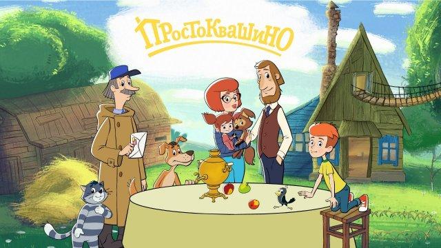 Телеканал «Карусель» с премьерой мультфильма «Возвращение в Простоквашино» — в лидерах по доле телесмотрения