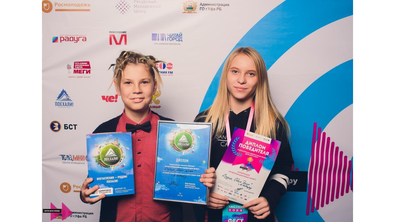 Телеканал «Поехали!» выступил партнёром фестиваля «Детям дали камеру»