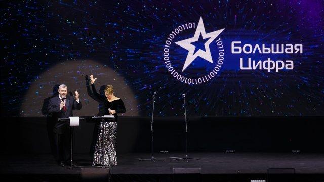 Телеканалы «Цифрового Телесемейства» Первого канала участвуют в зрительском голосовании премии «Большая цифра-2019»