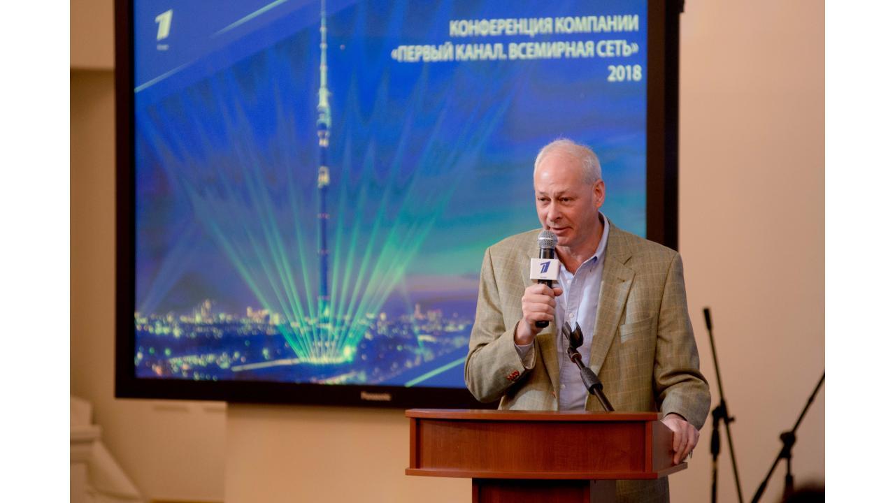 «Первый канал. Всемирная сеть» провёл бизнес-конференцию для операторов связи
