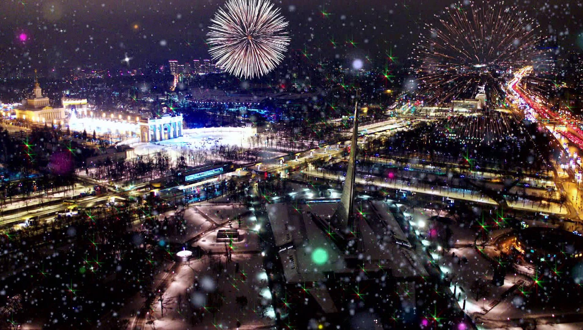 Новогодний концерт - Концерт