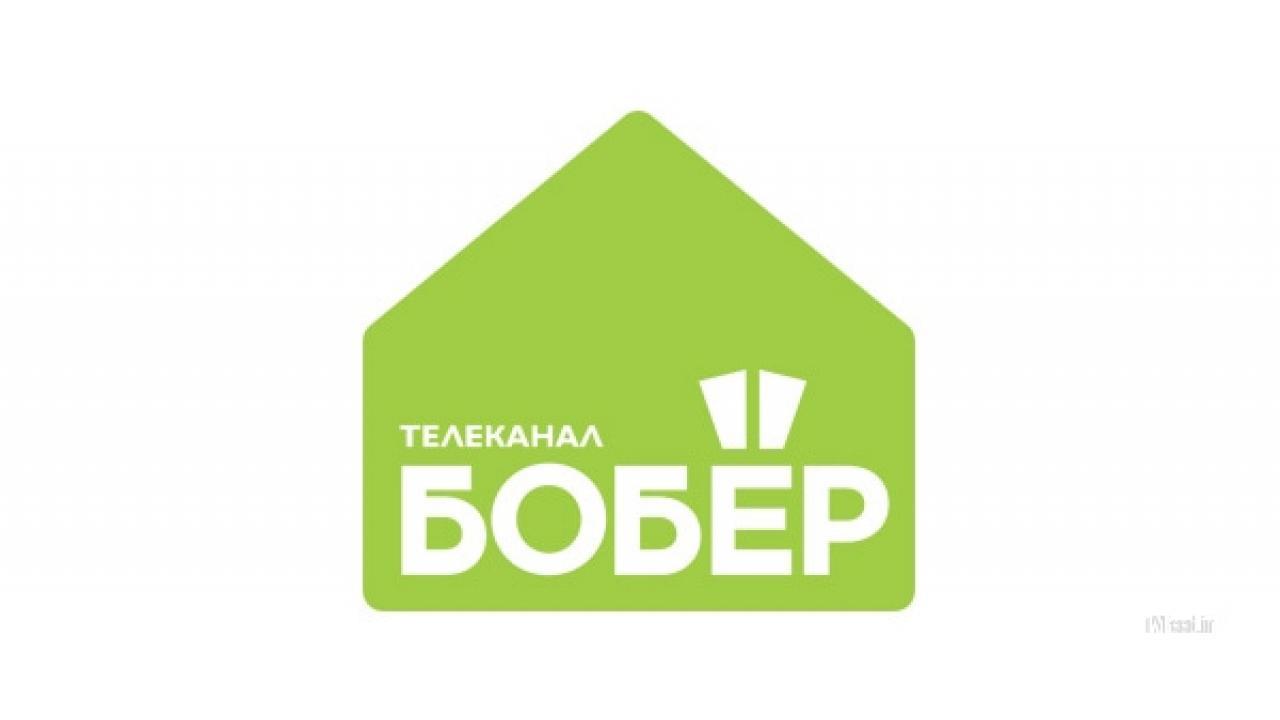 Новогодний марафон лучших программ на телеканале «Бобёр»