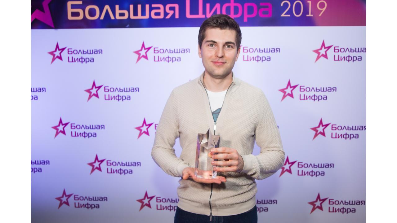 Каналы и проекты «Цифрового Телесемейства» — лауреаты ежегодной национальной премии «Большая цифра-2019»